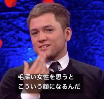 タロンくんがブラジリアンワックスの話をしている動画に字幕をつけてみました